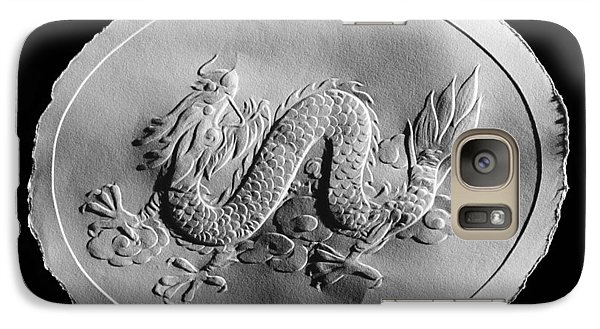 Galaxy Case featuring the relief Dragon by Suhas Tavkar