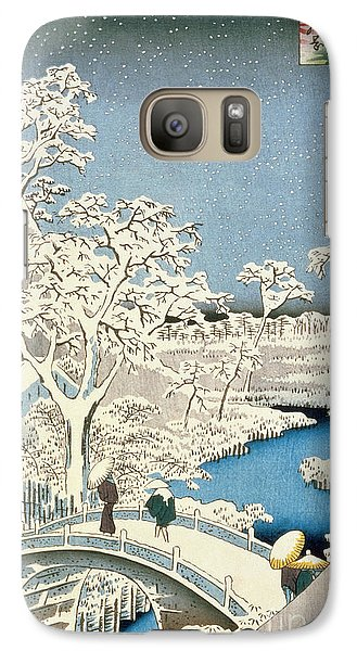 Drum Galaxy S7 Case - Drum Bridge And Setting Sun Hill At Meguro by Hiroshige
