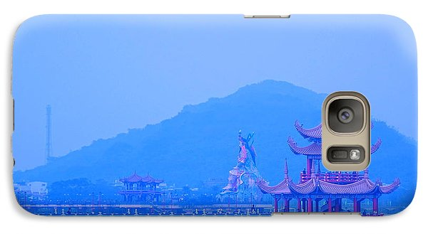 Galaxy Case featuring the photograph Early Morning At The Lotus Lake by Yali Shi