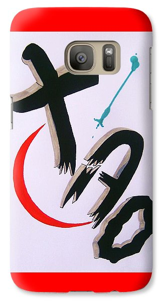 Galaxy Case featuring the painting Ego Kara No Kaiho by Roberto Prusso