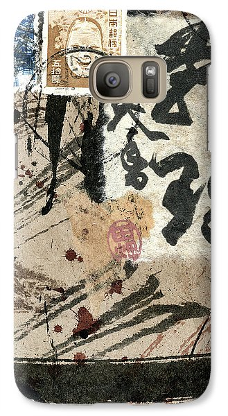 Galaxy Case featuring the mixed media Envelope Collage With Japanese Postage Stamps by Carol Leigh