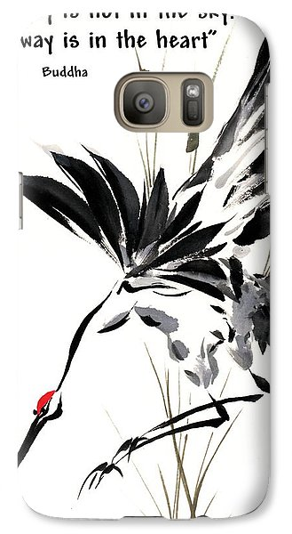 Galaxy Case featuring the painting Grace Of Descent With Buddha Quote I by Bill Searle