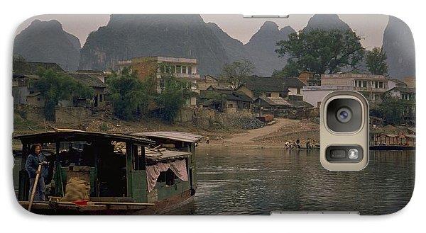 Guilin Limestone Peaks Galaxy S7 Case