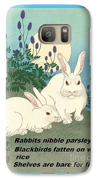 Galaxy Case featuring the painting Haiku  Rabbits Nibble Parsley by Pg Reproductions