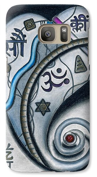 Galaxy Case featuring the drawing Heart Movement Towards The Divine by Lori Miller