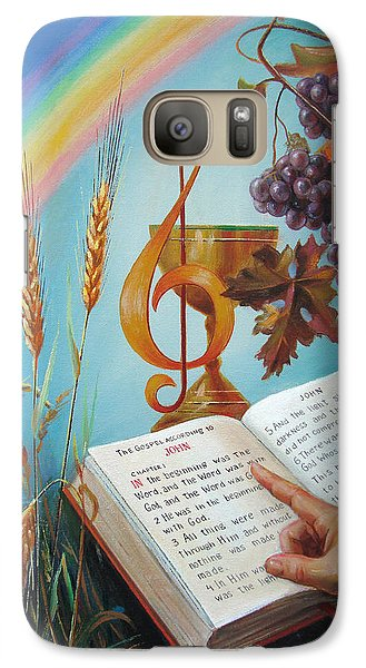 Galaxy Case featuring the painting Holy Bible - The Gospel According To John by Svitozar Nenyuk