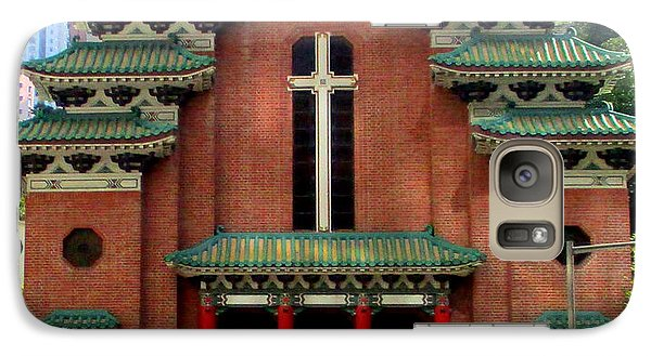 Galaxy Case featuring the photograph Hong Kong Temple by Randall Weidner