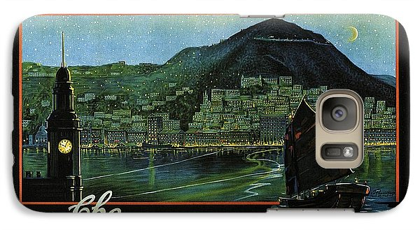 Hong Kong - The Riviera Of The Orient - Vintage Travel Poster Galaxy S7 Case