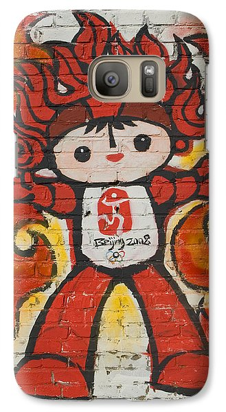 Galaxy Case featuring the photograph Huan Huan by R Thomas Berner