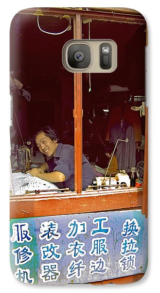 Galaxy Case featuring the photograph Hutong Tailor by R Thomas Berner