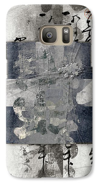 Galaxy Case featuring the photograph It All Adds Up Japanese Collage by Carol Leigh