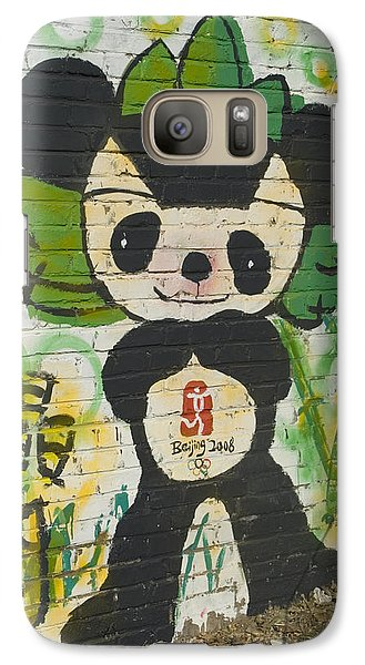 Galaxy Case featuring the photograph Jing Jing by R Thomas Berner