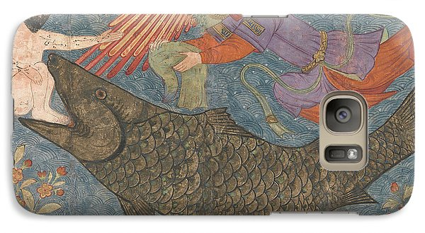 Jonah And The Whale Galaxy S7 Case