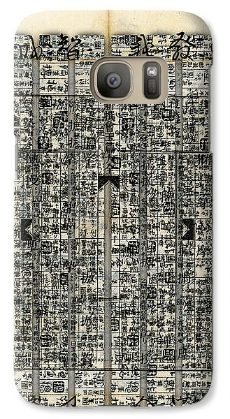 Galaxy Case featuring the mixed media Layers Of Calligraphy by Carol Leigh