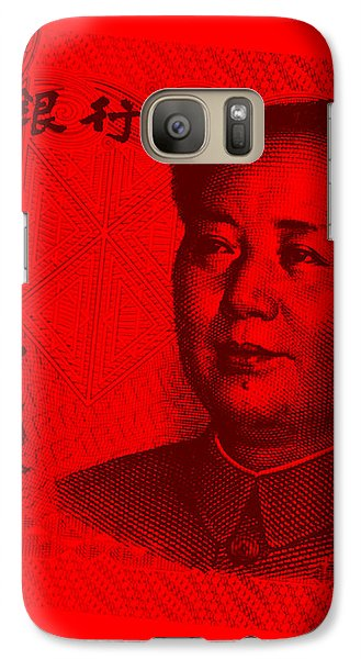 Galaxy Case featuring the digital art Mao Zedong Pop Art - One Yuan Banknote by Jean luc Comperat
