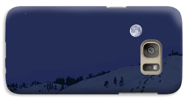 Galaxy Case featuring the photograph March Moon With Jupiter by Donna Kennedy