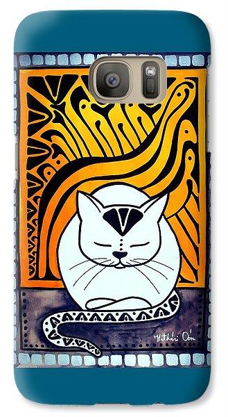 Meditation - Cat Art By Dora Hathazi Mendes Galaxy S7 Case