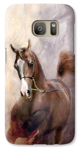 Galaxy Case featuring the digital art Mind Fed With Hope by Dorota Kudyba