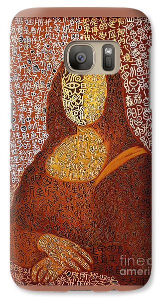 Galaxy Case featuring the painting Monalisa by Fei A