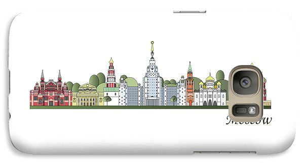 Moscow Skyline Colored Galaxy Case by Pablo Romero