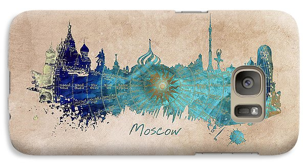 Moscow Skyline Wind Rose Galaxy Case by Justyna JBJart