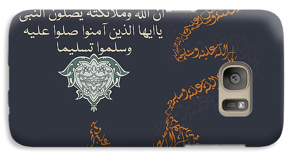 Galaxy Case featuring the painting Muhammad 1 612 2 by Mawra Tahreem