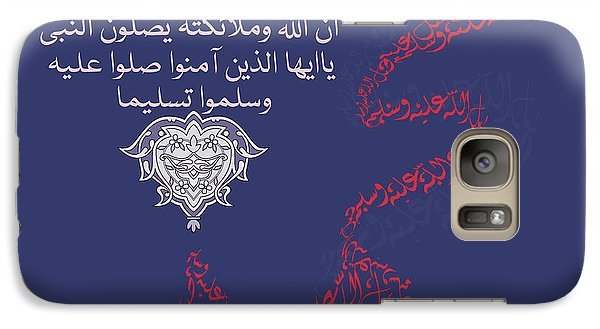 Galaxy Case featuring the painting Muhammad 1 612 3 by Mawra Tahreem