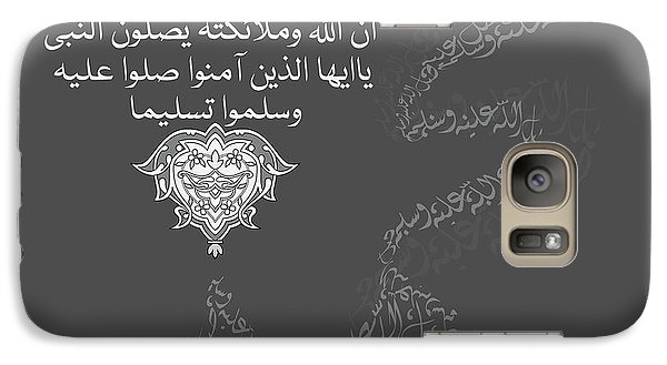 Galaxy Case featuring the painting Muhammad 1 612 4 by Mawra Tahreem
