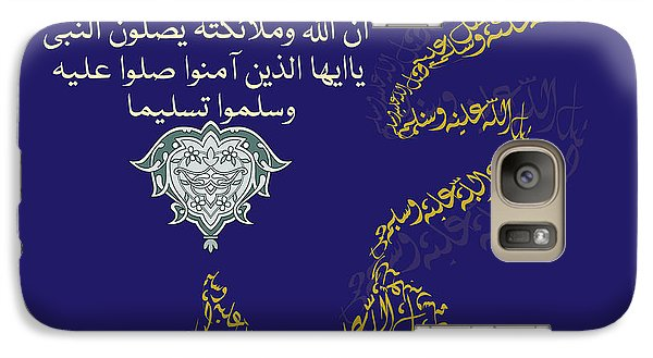 Galaxy Case featuring the painting Muhammad I 612 1 by Mawra Tahreem