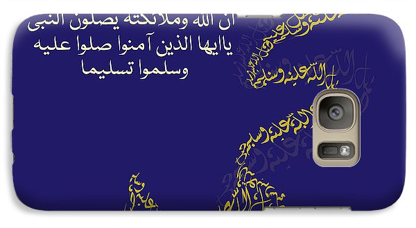 Galaxy Case featuring the painting Muhammad I 612 5 by Mawra Tahreem