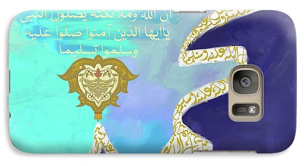 Galaxy Case featuring the painting Muhammad II 613 1 by Mawra Tahreem