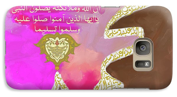 Galaxy Case featuring the painting Muhammad II 613 2 by Mawra Tahreem
