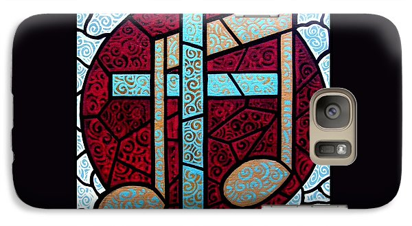Galaxy Case featuring the painting Music Of The Cross by Jim Harris