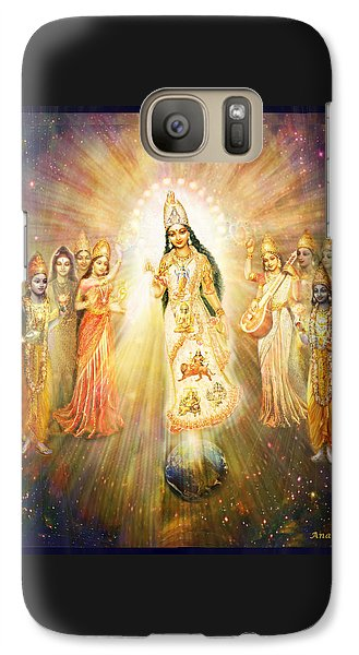Galaxy Case featuring the mixed media Parashakti Devi - The Great Goddess In Space by Ananda Vdovic