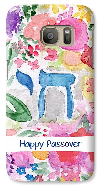 Galaxy Case featuring the mixed media Passover Chai- Art By Linda Woods by Linda Woods