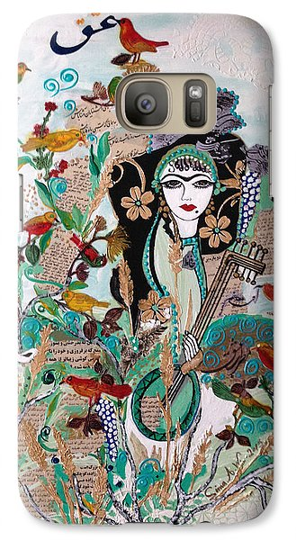Galaxy Case featuring the painting Persian Painting # 2 by Sima Amid Wewetzer