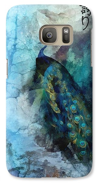 Galaxy Case featuring the painting Pride by Mo T