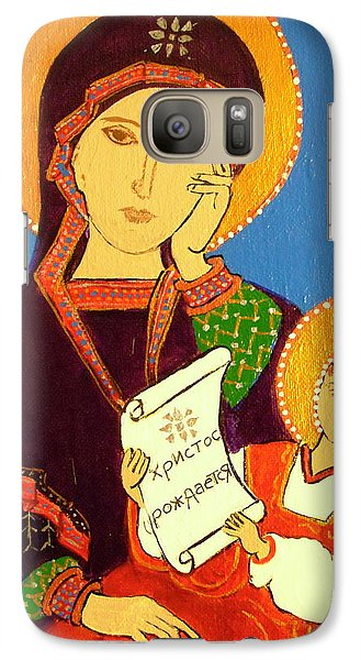 Galaxy Case featuring the painting Russian Icon by Stephanie Moore