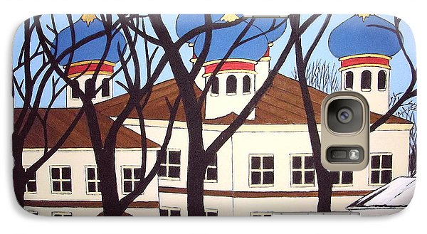 Galaxy Case featuring the painting Russian Orthodox Church by Stephanie Moore