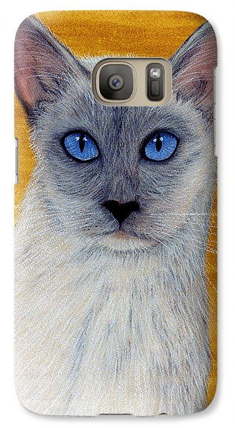 Galaxy Case featuring the pastel Siam by Jan Amiss
