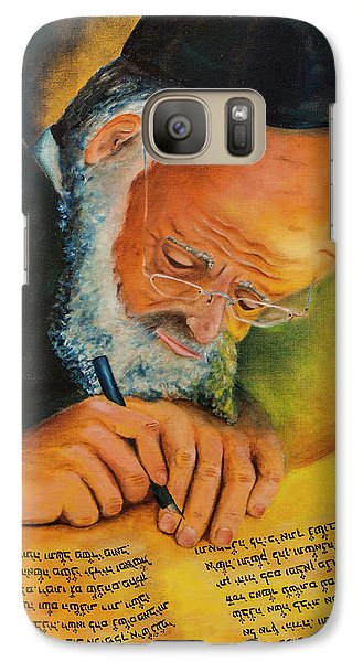 Galaxy Case featuring the painting Sofer Stam by Itzhak Richter