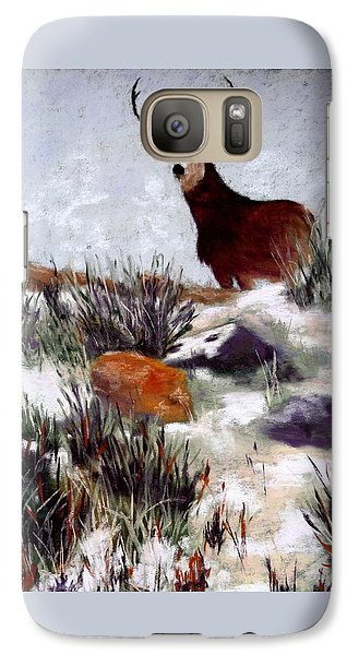 Galaxy Case featuring the painting Standing Guard by Nancy Jolley