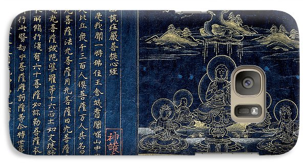 Galaxy Case featuring the drawing Sutra Frontispiece Depicting The Preaching Buddha by Unknown