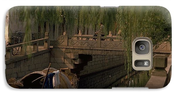 Suzhou Canals Galaxy S7 Case