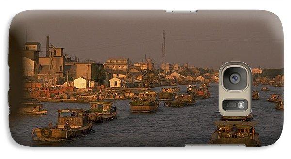 Suzhou Grand Canal Galaxy S7 Case