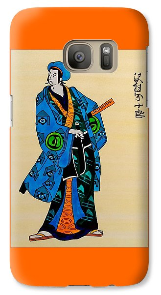 The Age Of The Samurai 03 Galaxy S7 Case by Dora Hathazi Mendes