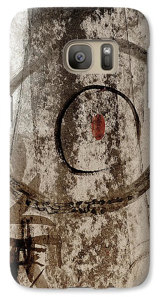 Galaxy Case featuring the painting The Seed Within by Carol Leigh
