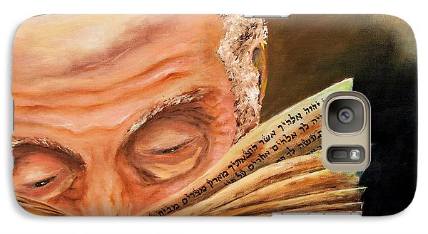 Galaxy Case featuring the painting This Book Of The Law Shall Not Depart Out Of Thy Mouth by Itzhak Richter