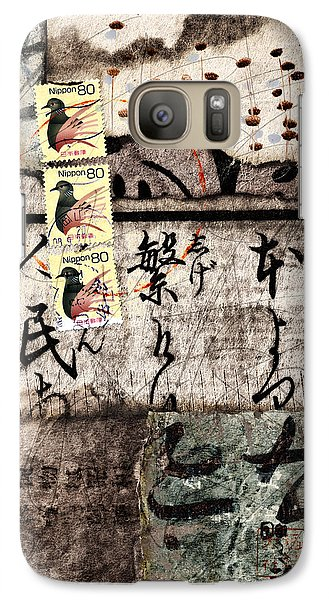 Three Bird Night Collage Galaxy S7 Case by Carol Leigh