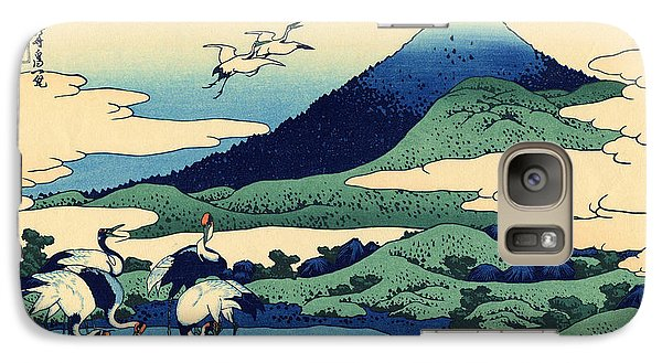 Umegawa In Sagami Province, One Of Thirty Six Views Of Mount Fuji Galaxy Case by Hokusai
